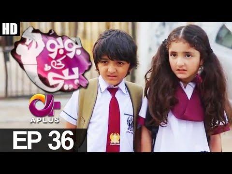 Bubu Ki Beti - Episode 36 - A Plus ᴴᴰ Drama
