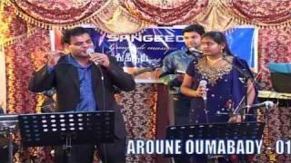 Naan Malarodu - Iru Vallavargal - SANGEEDAM