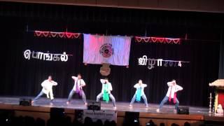 New England Tamil Sangam Dance - 2014 Pongal