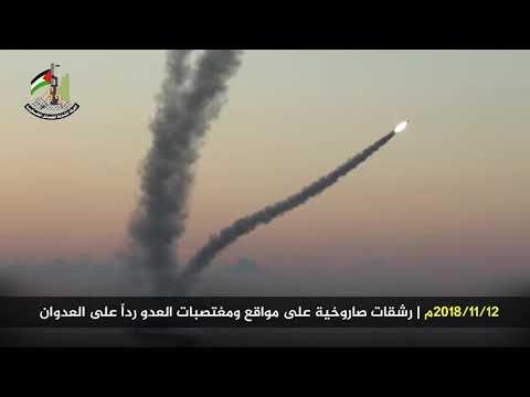 #حسين_مرتضى   فيديو من الغرفة المشتركة في قطاع غزة  للرشقات الصاروخية