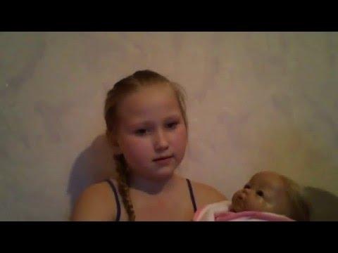Baby Born Кукла - мальчик Покорми меня (811-221), 43 см - YouTube