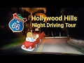 Los Angeles Driving Tour: Night Drive from the Top of the Hollywood Hills Down to West Hollywood
