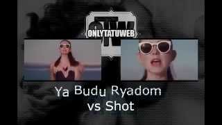 Lena Katina Ya Budu Ryadom VS Shot