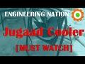 Jugaad cooler | must watch | exhaust fan used