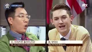 [Abnormal Summit]  Kim Young Chul - Blair Funny Free talking & British Accent 비정상회담 48회