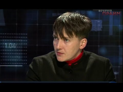 Савченко ОПОЗОРИЛАСЬ в прямом эфире