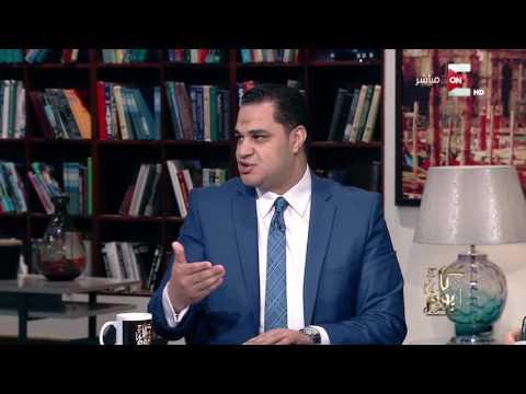 كل يوم - د. أحمد هارون: لفظ العنوسة يطلق على الفتاة التي لم يتقدم لها احد .. وليس كما يحدث في مصر