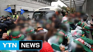 청와대로 행진하던 고속도로 요금소 수납원들 또 연행 / YTN