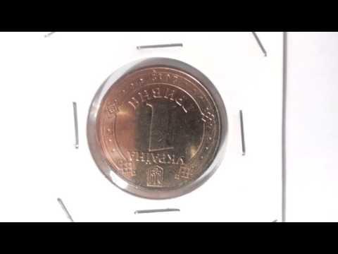 Нумизматика.Монета Украины 1 гривна.ЕВРО 2012