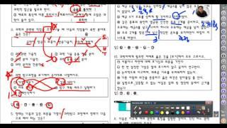 [ 탐구 ] 중1-1 과학 중간고사 요점 정리와 학습지