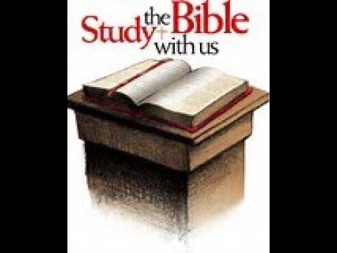 House of God Bible Study #345 08/09/2017