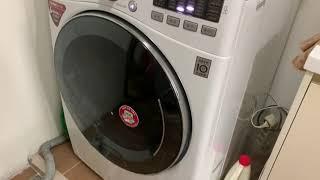 LG 트롬 드럼 세탁기 도어 하단 누수