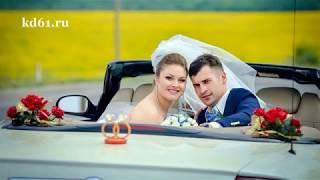 Свадебная фотосессия на кабриолете Крайслер.  Прокат кабриолетов
