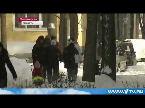 преступление в подмосковном городе Воскресенске