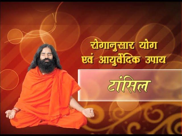 ??? ??? ??????? ?? 100% ????? & ?????????? ????   Swami Ramdev
