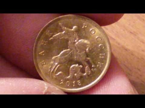 Прайс-лист - Интернет-магазин монет и бон Port-