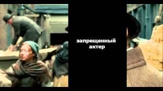 Трйлер Фильма Шерлок Холмс - корректная версия.avi