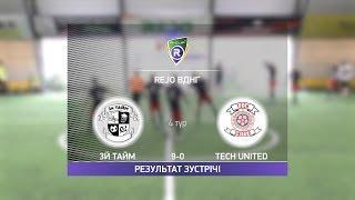 Обзор матча 3й Тайм Tech United R CUP Турнир по мини футболу в Киеве