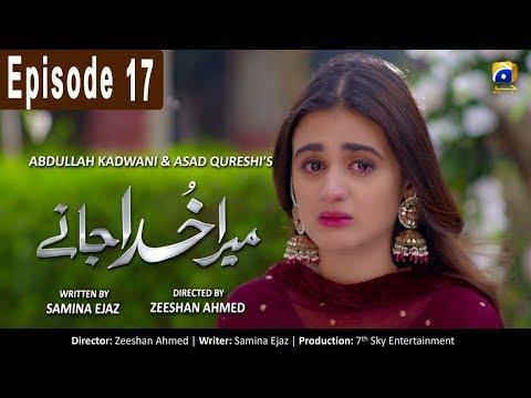 MERA KHUDA JANAY - Episode 16 | HAR PAL GEO