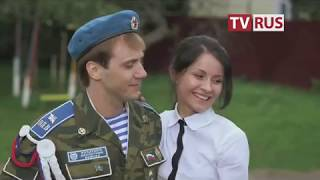 "Анонс Х/ф ""Васильки"" Телеканал TVRus"