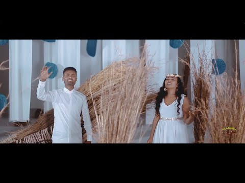 Rahel Tefera - Weedduu Babbareedaa  (Official Music Video) ft. Megersa Bekele