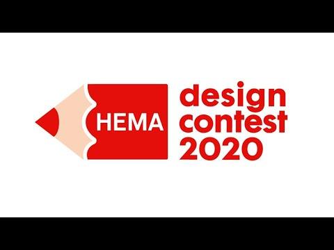 HEMA DESIGN CONTEST 2020