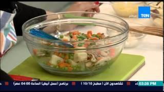 مطبخ 10/10 - الشيف أيمن عفيفي والشيف فاطمة الشريقي - طريقة عمل سلطة تروبيكانا