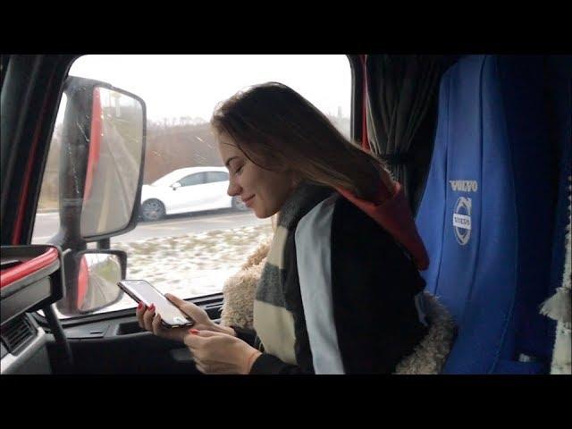 КАЛЯН86 , Едем в рейс с девушкой )