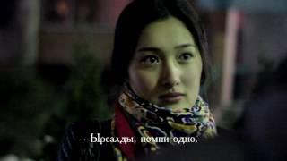 Қашықтағы Махаббат (2 серия) инста-сериал