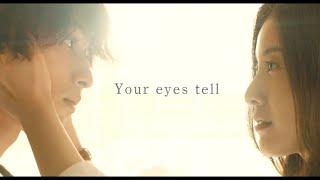 BTS 'Your eyes tell' (映画『きみの瞳が問いかけている』特別映像)