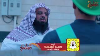 خذها مني | حب الوطن 2 | تقديم رجب العسيري ابو الحارث الالمعي