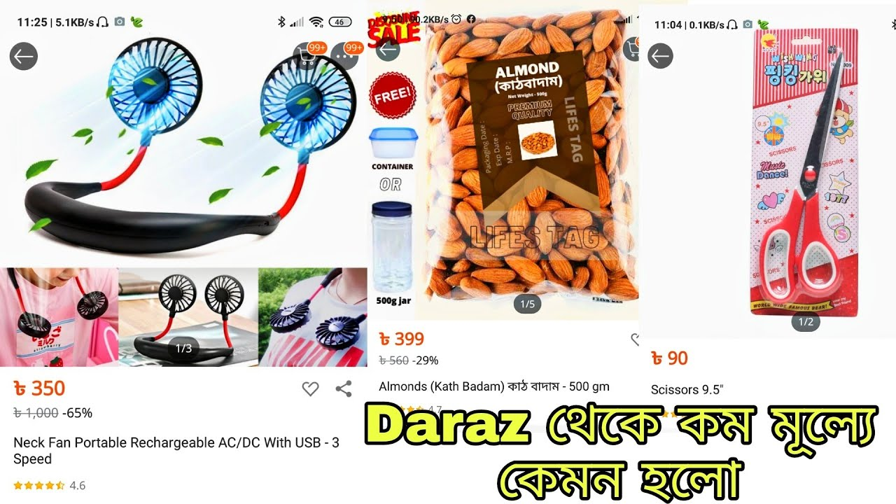Daraz product review.neck fan portable rechargeable.almonds kath baham.scissors.shopping experience