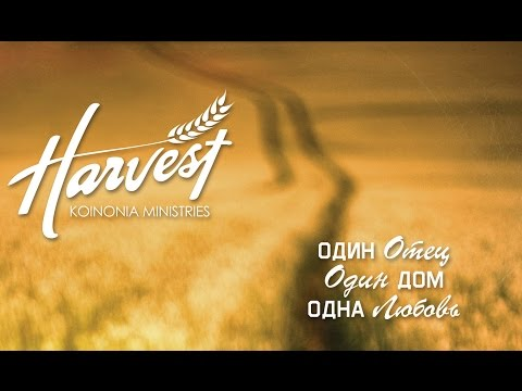 Koinonia Youth Culture in Kyiv 15 Day1.2