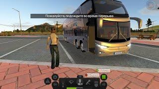 Реалистичный симулятор вождения автобуса 2020 на андроид| Омск - Екатеринбург