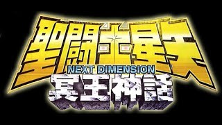 Opening Legendada End Or Next - Saint Seiya Next Dimension!