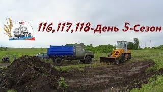Ремонт плотины, гость из Словакии, много езды на УАЗе. (116,117,118-День 5-Сезон)