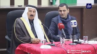 إطلاق حملة في الكرك لمقاومة التطبيع مع الاحتلال (17/2/2020)