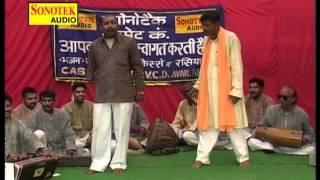 Haryanvi Ragni -  Samajh Na Saki Dever | Asli Ragni Competition | Satpal Dausa, Mainpal Baseda