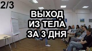видео 7 ошибок при проведении выходного интервью