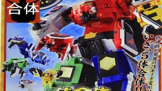 Dx samurai sentai shinkenger shinken oh Review By Collection Gattai