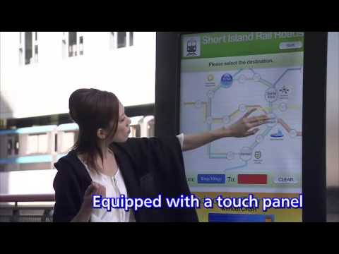 Panasonic Outdoor and Interactive Displays