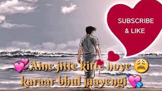 sad😢 whatsapp status | Layi vi na gayi |Sukhwinder singh