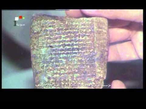 Girl Syria - Euphrates River Movie البنت السورية - فيلم وثائقي على ضفاف الفرات