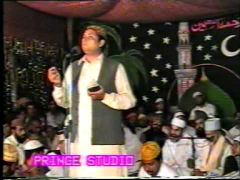 Arbab Zafarullah Pushto naat Sumra Khaista Nabi Sultan day (Uploaded by Atif)