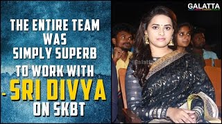 The entire team was simply superb to work with - Sri Divya on SKBT