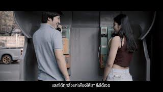 โชคดีที่ได้เจอ - D-Gerrard | SPKcity [Official MV]