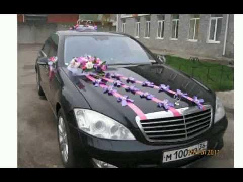 Как украсить свадебную машину своими руками Pion decor