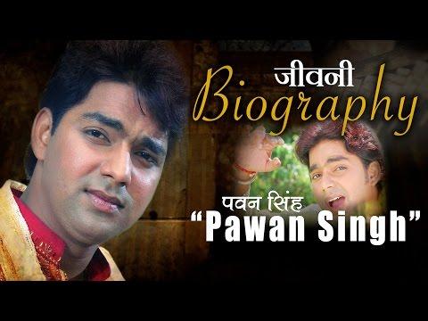 जीवनी - Biography Of पवन सिंह | Pawan Singh | BHOJPURI SUPERSTAR HISTORY | T-Series HamaarBhojpuri