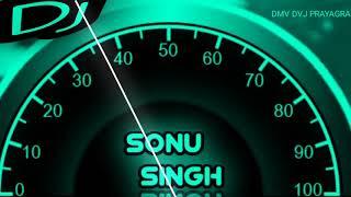Dj Sonu Singh || Dj Testing Danger Beat Hard Electro Remix || Dj Sonu Singh || DMV DVJ PRAYAGRAJ