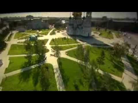 Omsk City Город Омск